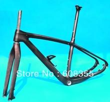 """FR219 UD Carbon Matt 29er MTB Mountain Bike 29ER (bsa) Frame +  Fork  + Seatpost + Water Bottle Cage  15.5"""", 17.5"""", 19""""(China (Mainland))"""