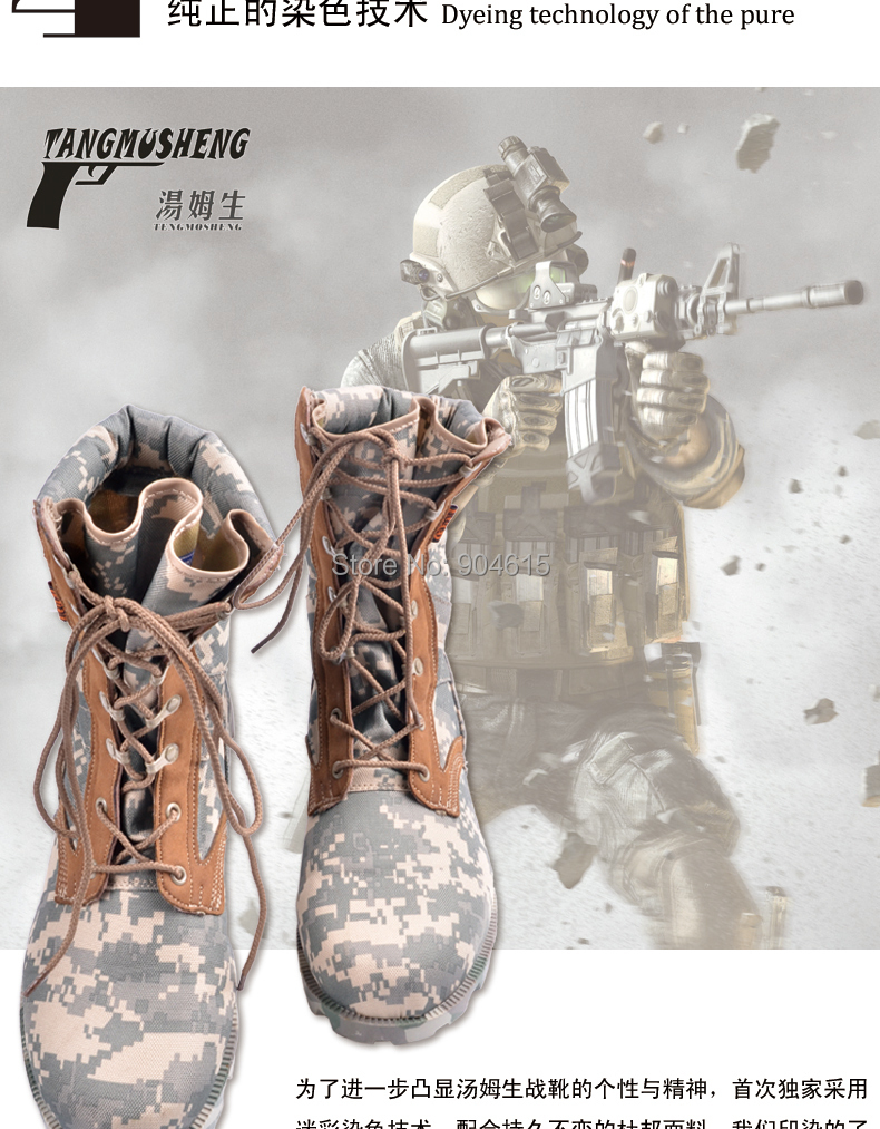 Genuine US Special Forces Men In Camouflage Desert Tactical Boots