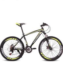 FuLang  mountain bike Bicycle  shift  environmental protection   damping  wear resisting  HM568(China (Mainland))