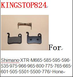 велосипед тормозные колодки для алчный код / алчный r 2011-для прохождения sh858 tuv и aov тест