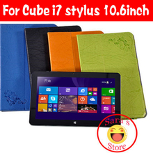 For Cube i7 Stylus case Tablet Leather Case Smart Stand Cover Folding PU Case For Cube i7 Stylus tablet free screen protector
