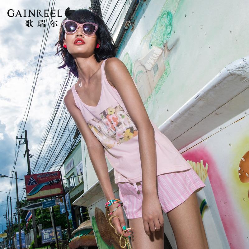 Cute sexy song Riel Lingerie fashion vest shorts stripe suit sweet fresh instrument blue tracksuit