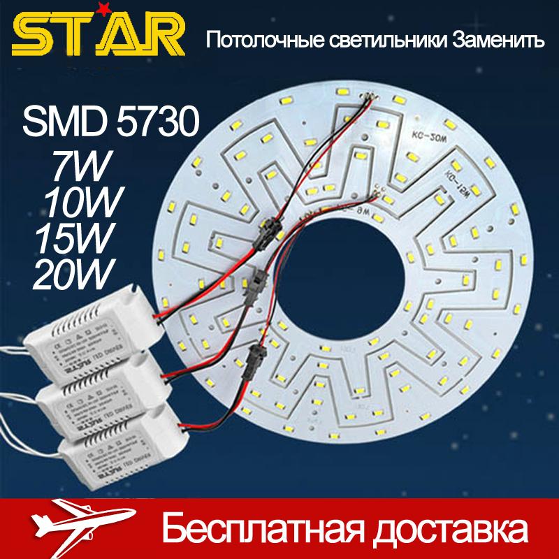 2D LED Lamp, Retrofit LED Ceiling Light, LED light bulb, 7-20W SMD 5730 110-240V 2D LED Replacement Bulb, Emergency Lamps Tubes(China (Mainland))