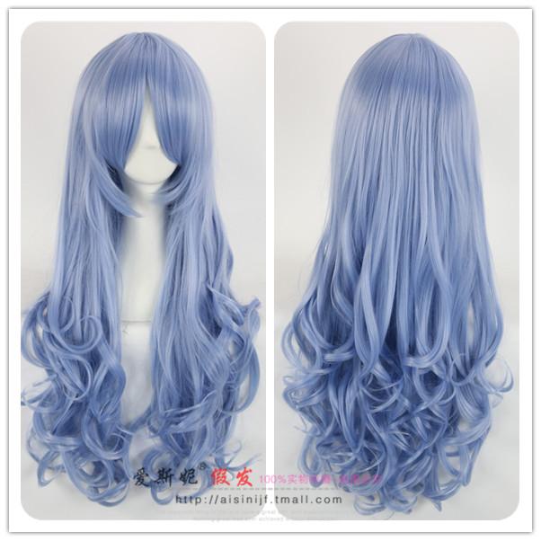 Date live Yoshino Cosplay Sky Blue Wig 80cm