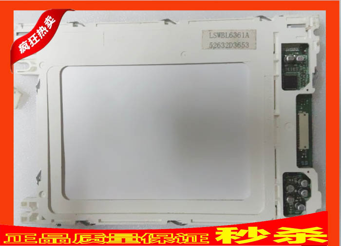 10.4-inch   LSWBL6361A LCD screen <br><br>Aliexpress