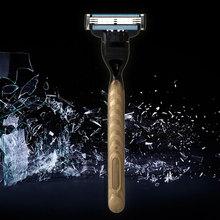 Buy Men Face Care Razor Blades Shaver Holder Shaving Razor Blades Holder Men Razor Blade for $1.43 in AliExpress store