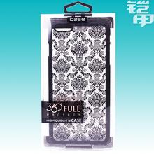 Fashion PVC Plastic Retail Packaging Boxes Package For iPhone5S/6S/6S plus Mobile Phone Case 300pcs/Lot free ship KJ-527