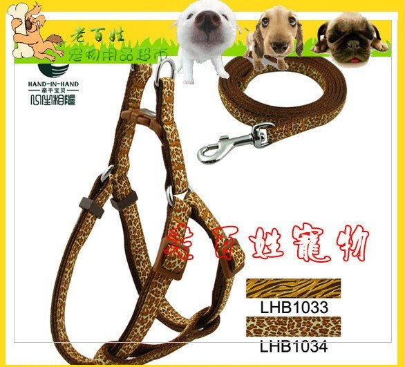 FreeShipping--2010 New Pet Spong Comfort Wrap Leopard Chest Harness Leash(red brown blue black)