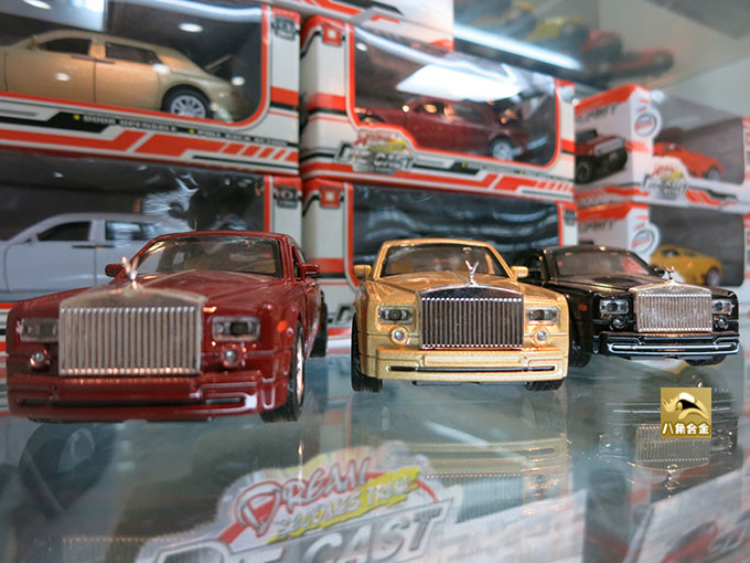 2015 new arrival free shipping collectible 1:32 Rolls Royce scale models car, alloy diecast car toys for children(China (Mainland))
