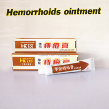 Traditional Chinese Medicine Hemorrhoids Ointment Musk Anus Prolapse Hemorrhoids Medication Anal Fissure Bowel Bleeding Cream(China (Mainland))