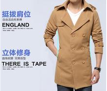 hot sales 2014 winter Men wear the coat metal double-breasted men long cloth coat coat,Men's fashion cloth trench coat(China (Mainland))