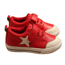 Spring 2016 New Toddler Baby Casual Shoes Children Star Tide Leisure Sport Shoes Infant Boys Girls Magic Stick Antislip Sneakers(China (Mainland))