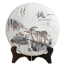 [42] To Fcl Picks One 09 Year Old Yunnan Pu'er Tea Cake Seven Fresh Spring Auction S625