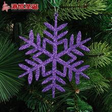 wholesale purple christmas tree