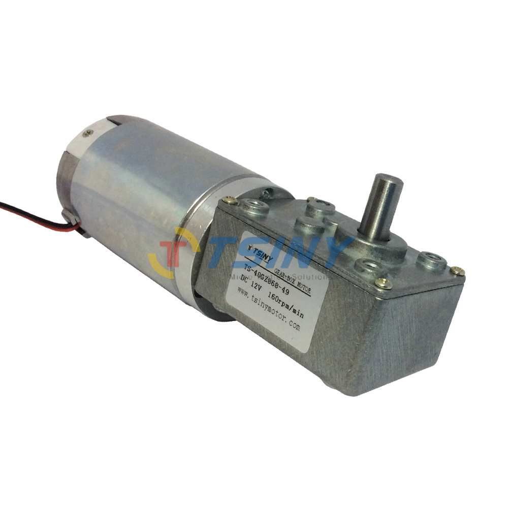 dc 12v 160rpm high torque worm reducer geared motor