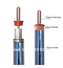 tube solar promotion