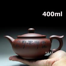 2015 Porcelain Yixing Zisha Teapot Flat Tea Pot 400ml Handmade Kung Fu Tea Set Teapots Ceramic Chinese Ceramic Sets Kettle Gift(China (Mainland))