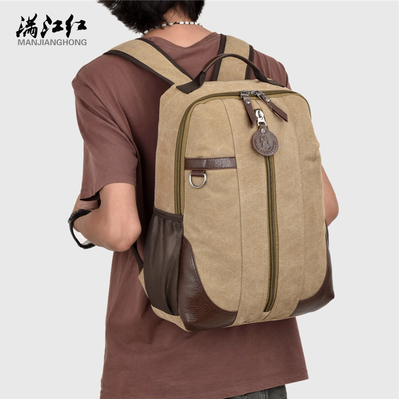 Popular One Shoulder Laptop Backpack-Buy Cheap One Shoulder Laptop ...