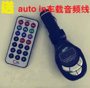 Remote control car mp3 car cigarette lighter usb flash drive sd tf card auto in car audio line(China (Mainland))