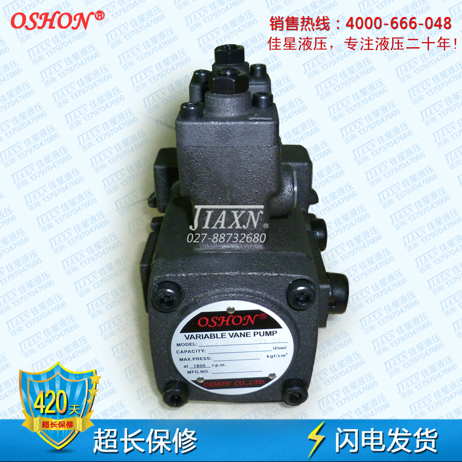 Double vane pump VP-20-20-FA3/FA2/FA1 variable displacement hydraulic pump VP20 double pump(China (Mainland))