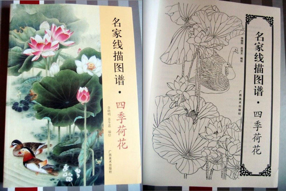livre de tatouage fleur de lotus ligne dessin chinois peinture tattoo flash r f rence 13 livre. Black Bedroom Furniture Sets. Home Design Ideas