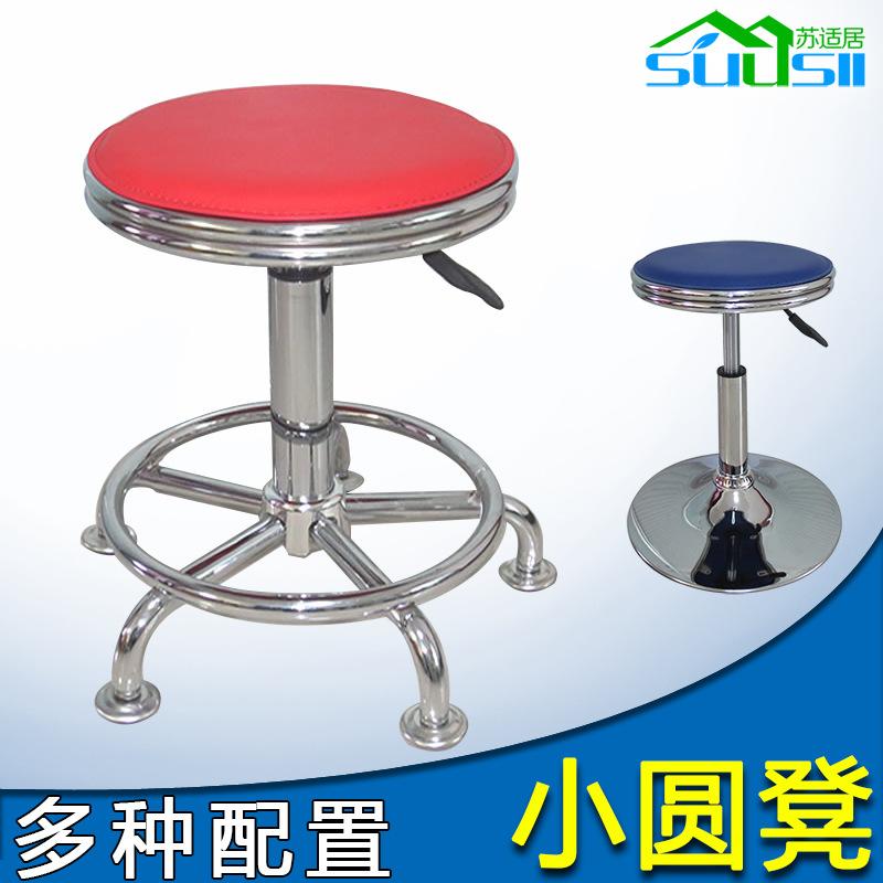 Bar bar chair stool stool stool chair lift beauty barber stool stool rotating small turn<br><br>Aliexpress
