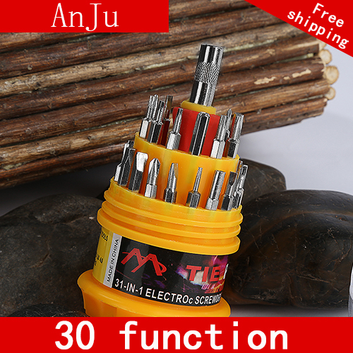 2015 the most affordable combination of tools, screwdrivers,30 function selection,pure steel manufacturing,maintenance Mobile(China (Mainland))