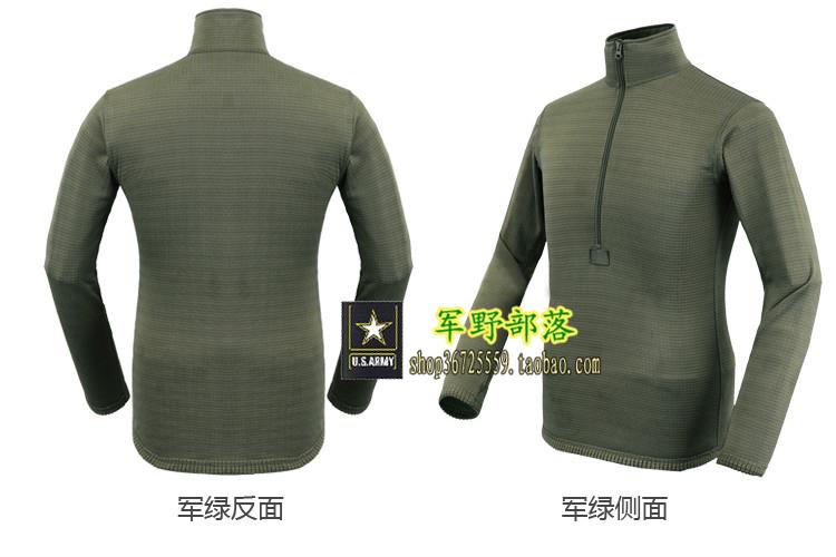 HELIKON ECWCS GEN3 L2 genuine high elastic collar fleece thermal underwear sets free shipping<br>