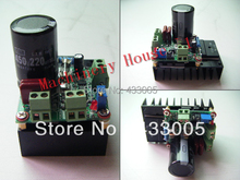 300W engraving machine spindle motor speed controller/ DC motor speed control board supports G-code MACH3 Speed