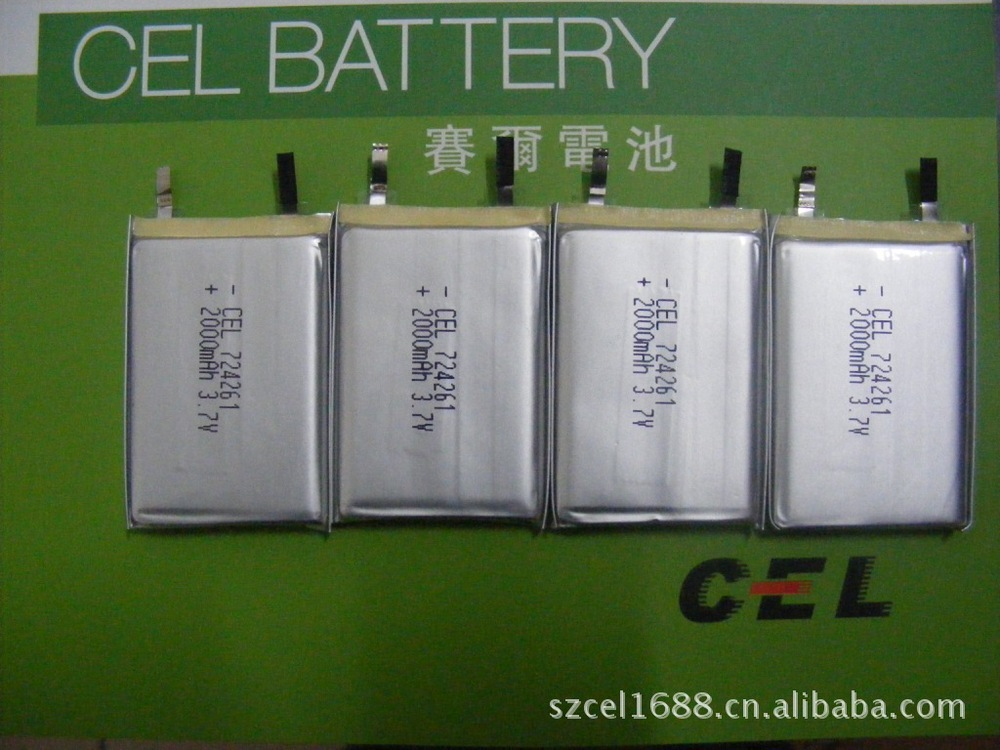 923458-2000ma A lithium polymer battery product ratio(China (Mainland))