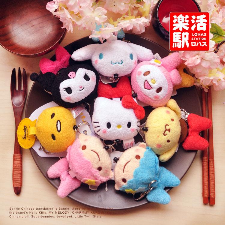 Mini Cute Sanrio Key Chain My Moledy Hello Kitty Gudetama Mini Toy Stuffed Doll For Hanging Bag Decoration Toy(China (Mainland))