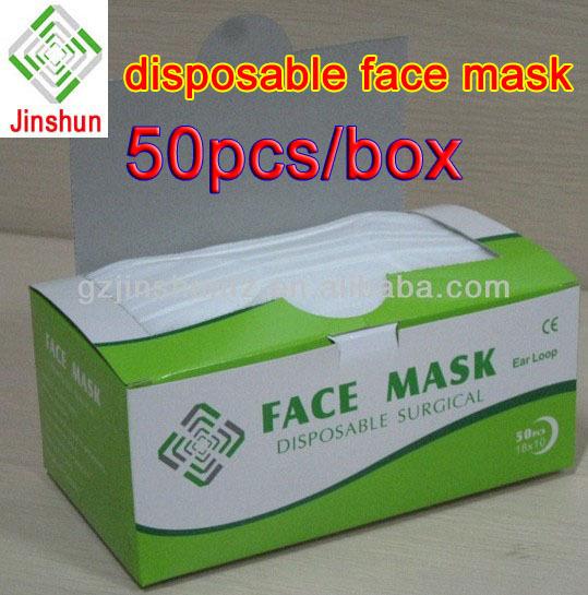 Jinshun(TM) Ear Loop Disposable Medical Surgical Procedure Mouth Face Mask (white,50pcs) Latex free(China (Mainland))