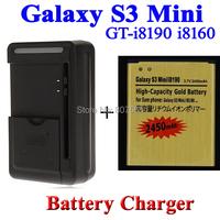 2 pcs 2450mAh GOLD business Battery +Universal Charger for Samsung GT-i8190 i8190 Galaxy S3 Mini Ace 2 GT i8160 Bateria Cargador