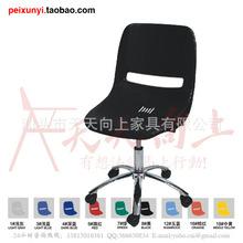 popular swivel chair base