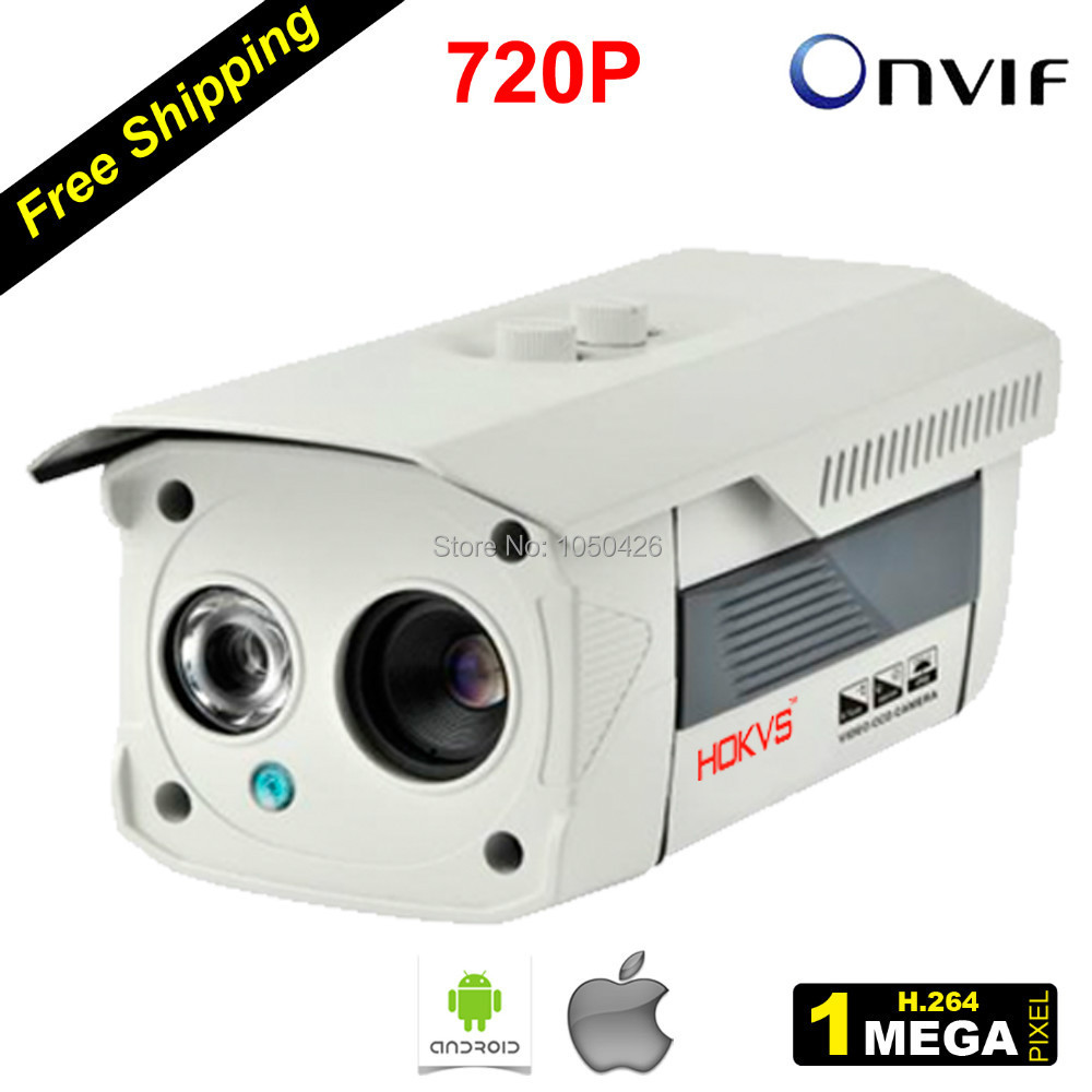 2014 New 720P Box IP Camera IR Bullet H.264 1/4 CMOS 6mm Lens Night Vision P2P 1.0MP HD Network Security Onvif Camera from HOKVS(China (Mainland))