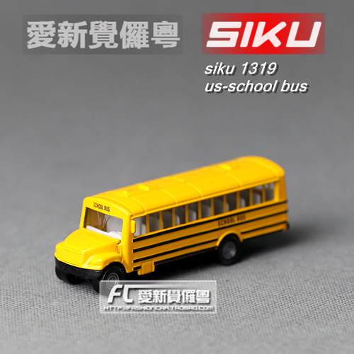 Original siku school bus alloy car model toy
