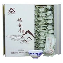 specaily tea premium oolong tea tie guan yin fragrance type tea gift box