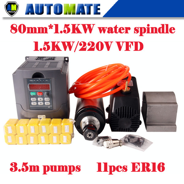 1.5kw cnc spindle motor milling spindle 1.5KW Spindle Motor + 1.5KW 220V VFD+80mm clamp +water pump+water pipe+11pcs ER16 SA023B(China (Mainland))