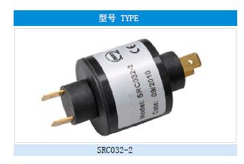 SRC032-2 through slip ring 2 circuit(China (Mainland))