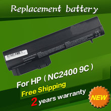 Laptop Battery For HP EH767AA HSTNN-DB23 404887-241 411127-001 HSTNN-XB22 2533t For Business Notebook 2400 2510p