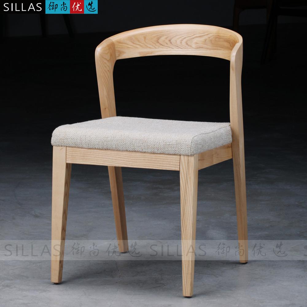 Scandinavian furniture wood dining chair ikea chairs for Ikea wooden dining chairs