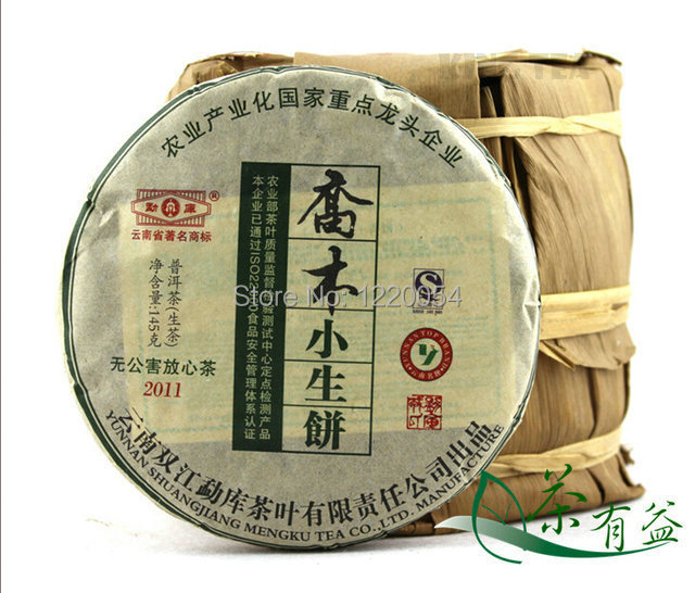 Здесь можно купить  Pu er , unbuttressed tea cake 145 health tea Pu er , unbuttressed tea cake 145 health tea Еда