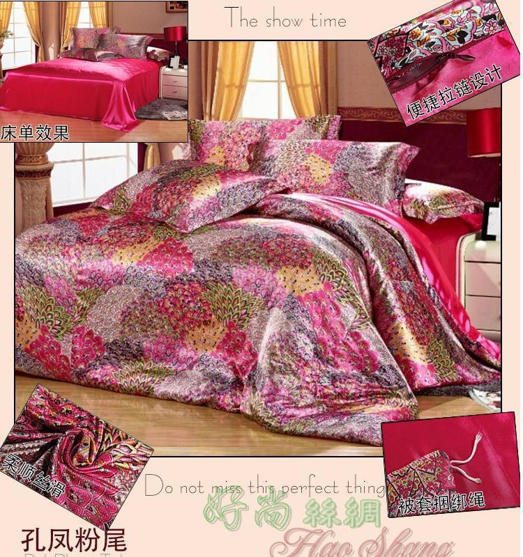 Mulberry silk hot pink peacock feather print bedding set king queen full size duvet cover bedsheet bed sheet quilt(China (Mainland))