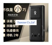 GPS locator free installation tracker long standby alarm anti car font b satellite b font tracking