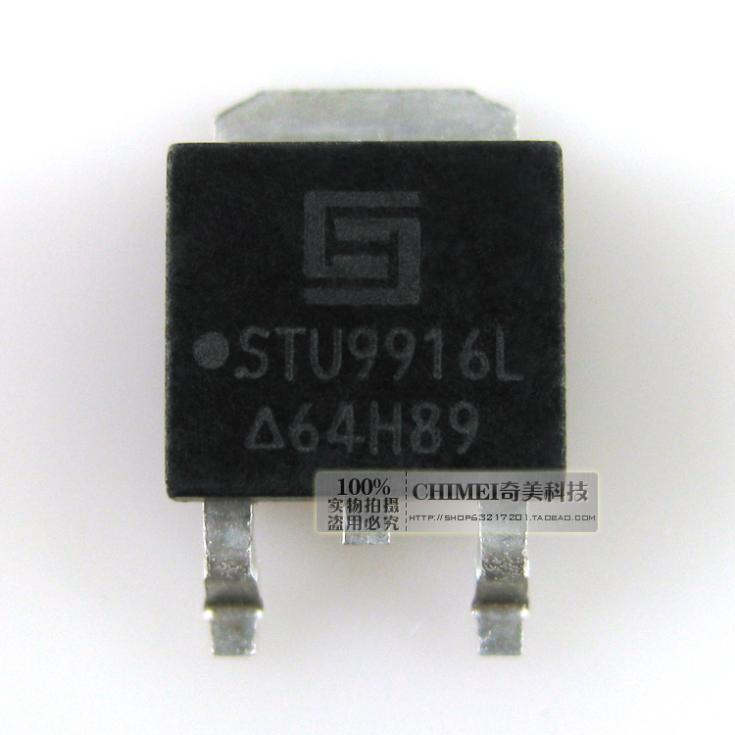 Free Shipping STU9916L patch MOS FET 3C digital electronic components(China (Mainland))