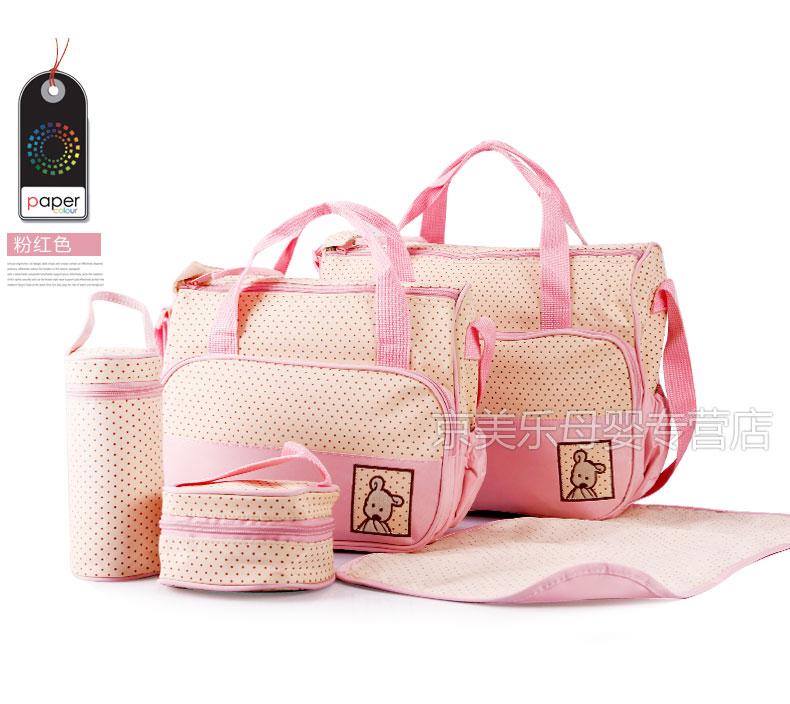 сумка для мамы беж+розовый В ГОРОШЕК фото