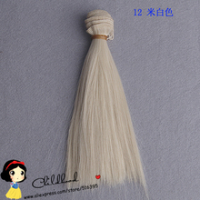 1pcs 15cm length natrual color thick 1/3 /1/4 1/6 bjd wigs doll hair(China (Mainland))