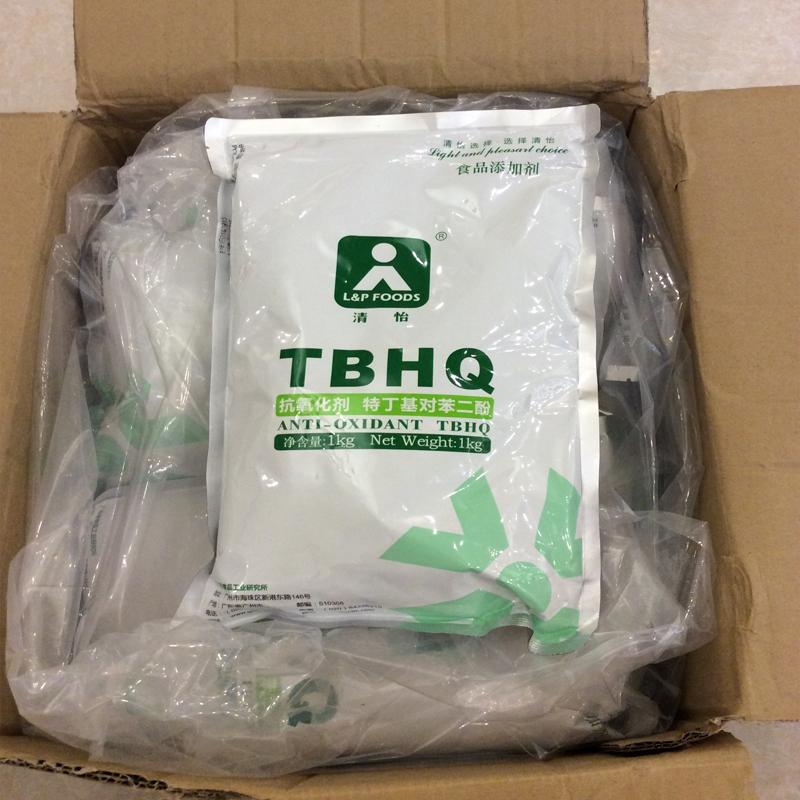 1000g food grade TBHQ Food grade antioxidants tert Butylhydroquinone<br><br>Aliexpress