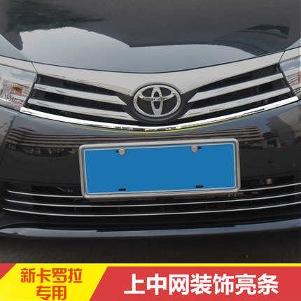 Фотография 2014 Toyota Corolla ABS electroplating Front Grille Around Trim Racing Grills Trim car styling 1PCS