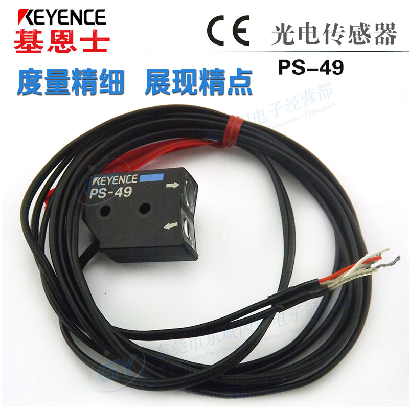 Фотография KEYENCE KEYENCE - amplifier separation type photoelectric detection head diffuse PS - 49 PS - 49 c